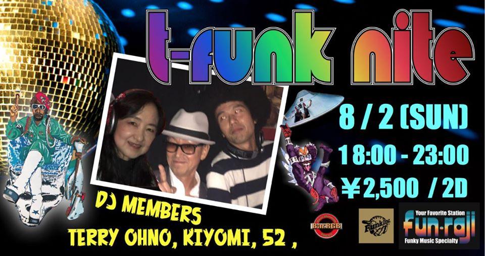 t-funk nite 2020年8月